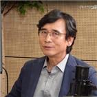 기자,KBS,고소