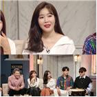 이해리,무대,방송,예능