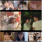 하루,스토리,김혜윤,비밀,흉터,결정적