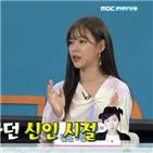 이혜주,박나래