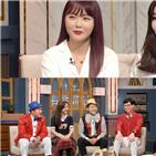 홍진영,유재석,그룹