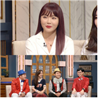 홍진영,방송,유재석,행사