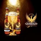 맥주,그림버겐,칼스버그,국내,골든블루,에일,벨기에,소비자,판매