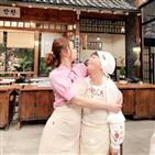 김수미,서효림,사람,아들,사이