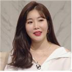 이해리,홍진영