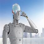 인공지능,딥러닝,인공신경망,인간,동료,대한,연구,겨울