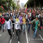 시위,레바논,정치,칠레,최근,국민,미국,과거,정부,소셜미디어