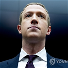 페이스북,의원,리브라,청문회,대선,비판,저커버,의회,출신