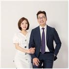 아나운서,변호사,김선영