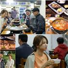 박하선,허영만,식당,여의도,남편