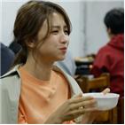 박하선,허영만,식당,여의도