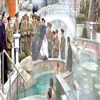 금강산,북한,시설,김정은,관광,사업권,통일부,현대아산,건물