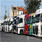 벨기에,영국,이주자,트럭,난민,밀입국,항구