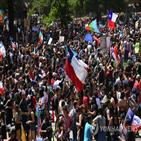 칠레,시위,정부,인상,대통령,인권,유엔,요금,민심