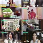 정혜영,요리,수준급,주먹밥,등장,편의점