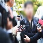 사건,경찰,자백,이춘재