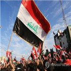 시위,이라크,정부,시위대,군경,진압,시민,민생고,수도,레바논