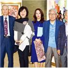 회장,그림,미술,기업,서울,작품,출품