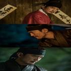 나라,남전,안내상,인물,연기,남선호,전개,캐릭터,배우
