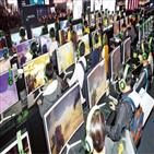 수출,중국,게임,한국,게임시장,넥슨,매출,감소