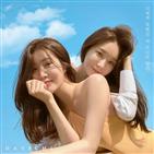 다비치,컴백,신곡,발표