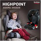 아이,주니어카시트,브라이텍스,충격,카시트,안전,하이포인트,제품,측면
