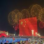 투자,중국,스타트업,미국