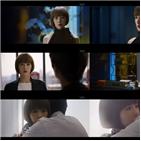 제니,김선아,정혁,연기,복수