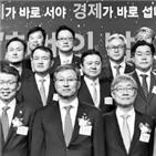 회계,회장,한국공인회계사회,회계개혁,표창,지원,이날