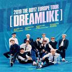 유럽,더보이즈,투어,데뷔,아시아