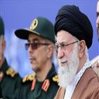 이라크,이란,시위,레바논,반정부,미국