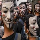 홍콩,가면,시위대,운동,중국,경찰,핼러윈,시위