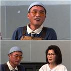 김건모,이선미