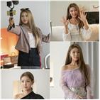 차세린,김유빈,방송,고객,출연,전담팀,모습