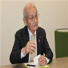 노벨상,요시노,펠로,자신,일본,연구,문제