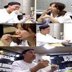홍현희,매니저,먹방