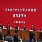 홍콩,중국,행정장관,정부,대한,관여,전문가