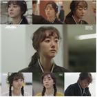 박하,박세완,남편,캐릭터