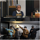 김건모,집사부일체,멤버,장지연,기록