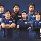 축구,미남,축구단,차차차