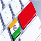 인도,투자,스타트업,플랫폼,관심,업계,국내,기업,수요