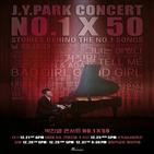 박진영,콘서트,공연,연말,전국