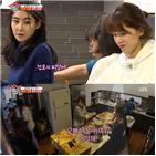 김건모,장지연,집사부일체