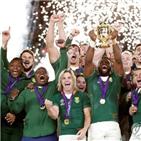남아공,우승,럭비,흑인,주장,이번,월드컵,인종,선수