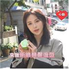 대만,대표,프로그램,샴푸,방송,사용,한국