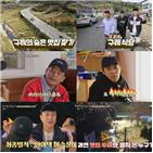 김종민,산수유,김준호,은지원,맛집