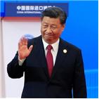 중국,블록체인,암호화폐,당국,비트코인