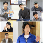연극,연습,배우,공연,민성욱