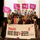 모니터,울트라와이드,LG,영상,제작,최우수상,LG전자