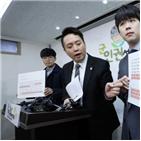 북한,수사,급변사태,소장,계엄,박근혜,관련
